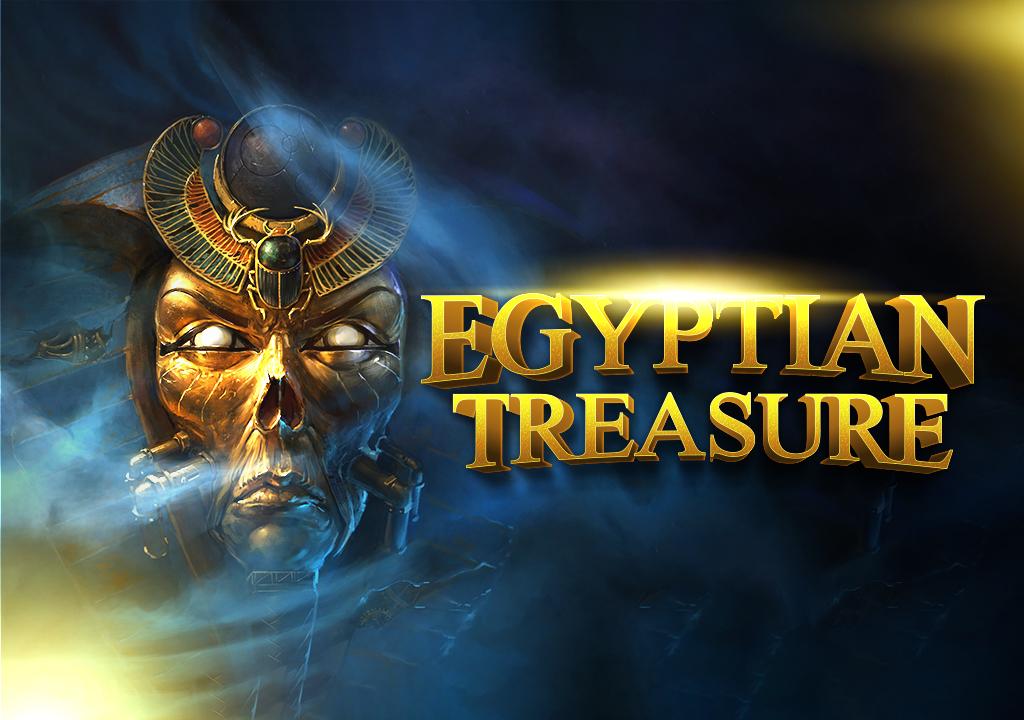 Египетските съкровища